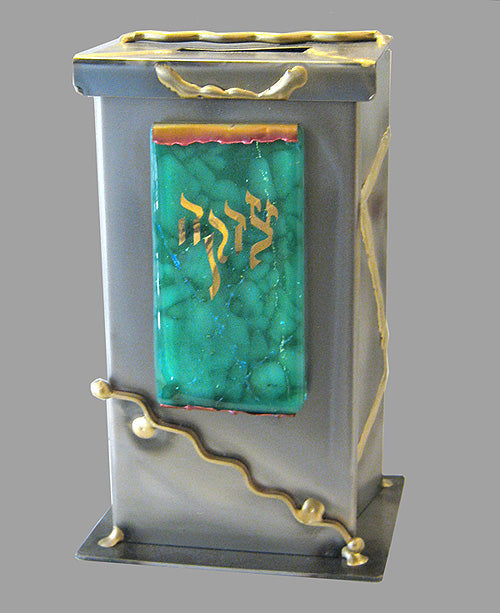 Tzedakah Box Rectangle by Gary Rosenthal