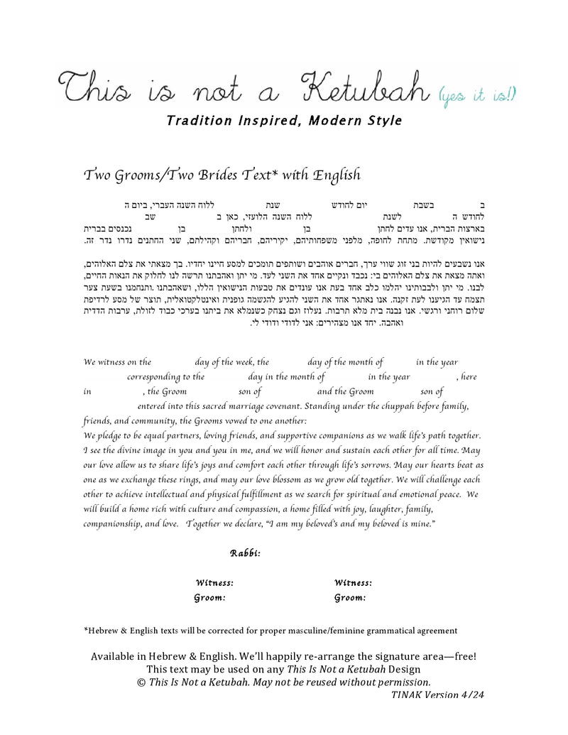 My Beloved Ketubah by This is Not a Ketubah