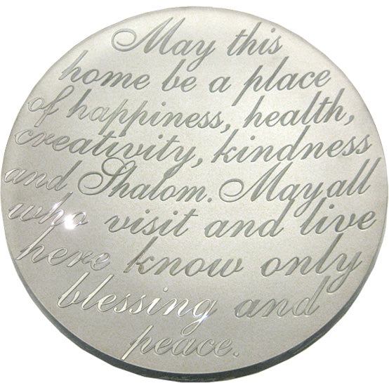 Home Blessing in Silver Glass, 14-inch by Schlanser