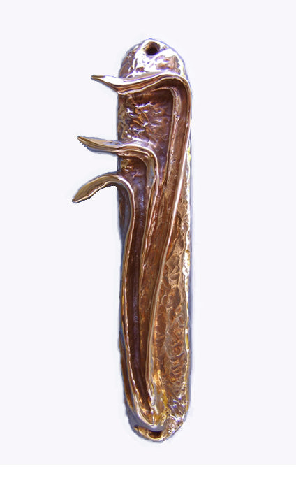 Mezuzah Bronze Shin by Ruth Shapiro