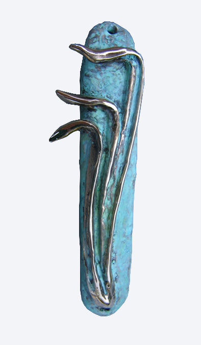 Mezuzah Patina Shin by Ruth Shapiro