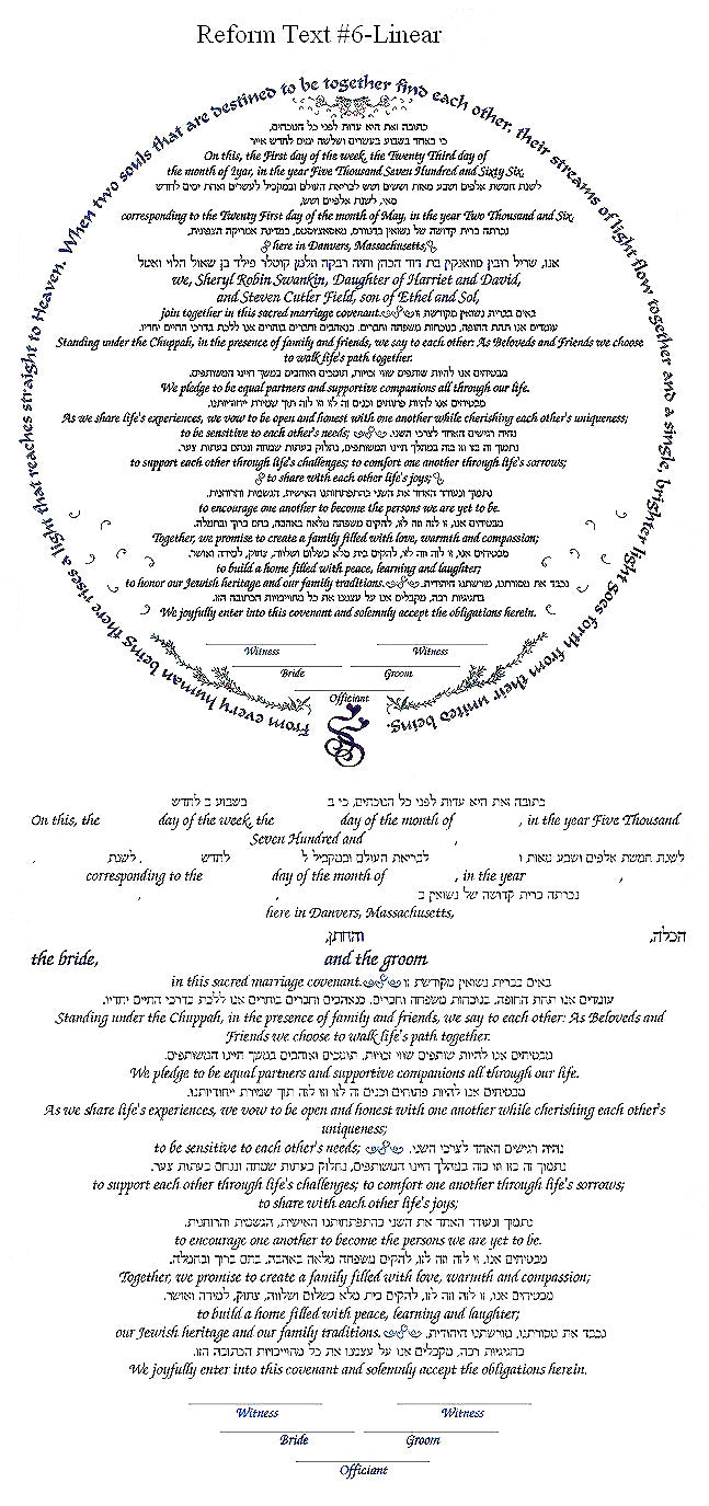 The Time Of Our Life Ketubah by Nava Shoham