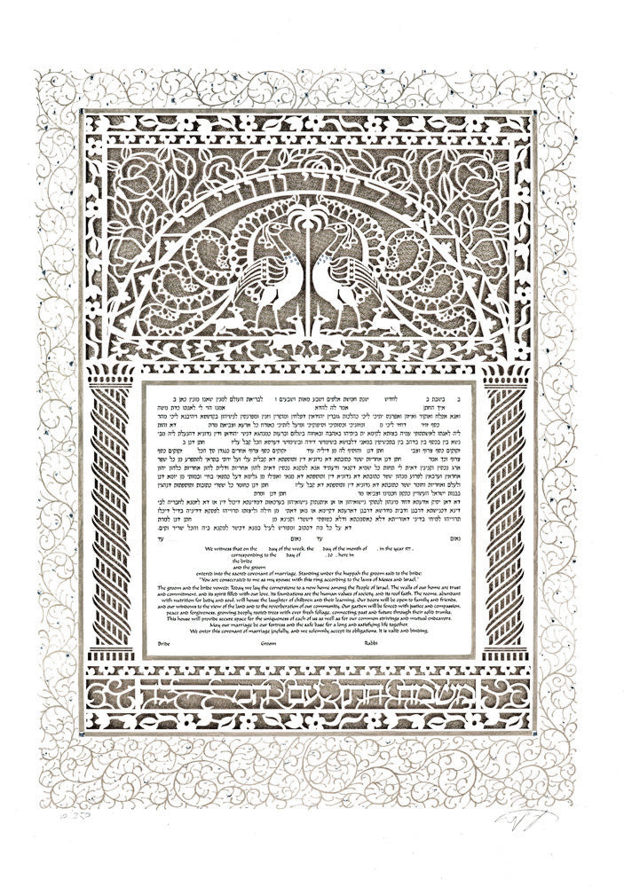 Silver Peacocks Ketubah by Enya Keshet