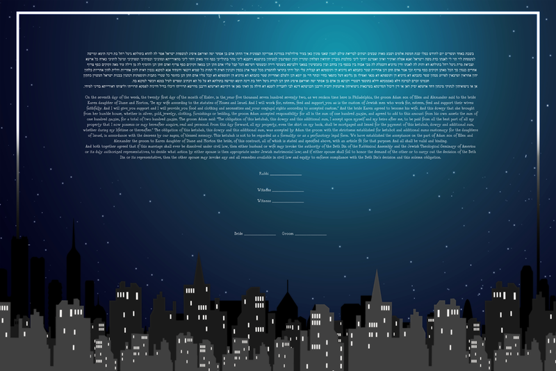 The Skyline Ketubah by This is Not a Ketubah