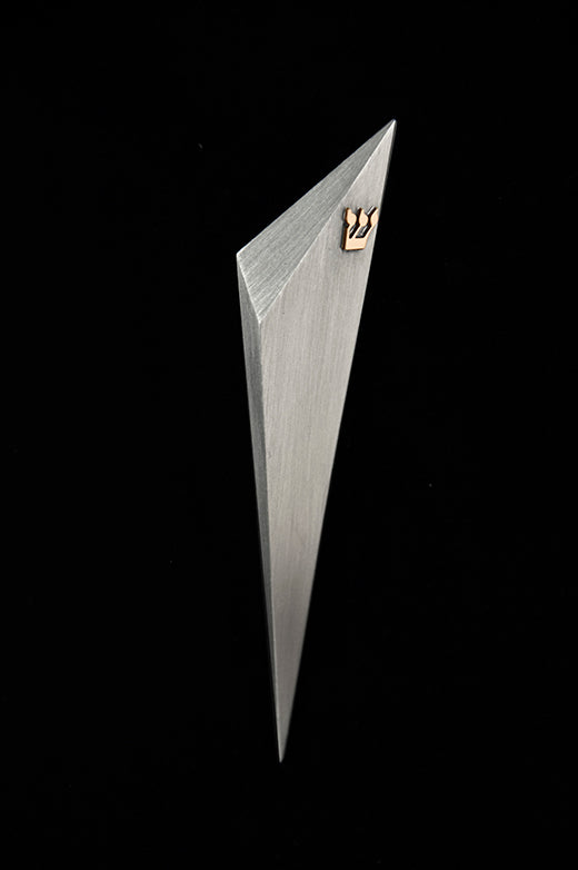 Contemporary style mezuzah fabricated in pewter and copper. Simple, yet elegant. Perfect for the modern jewish home.  Your mezuzah will come with an artist biography, nails for hanging, and cleaning instructions.