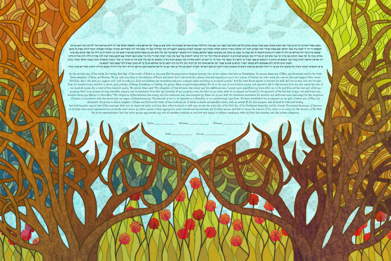 The Stained Glass Orchards Ketubah by This is Not a Ketubah