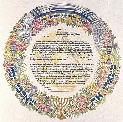 Star of David Ketubah by Sivia Katz