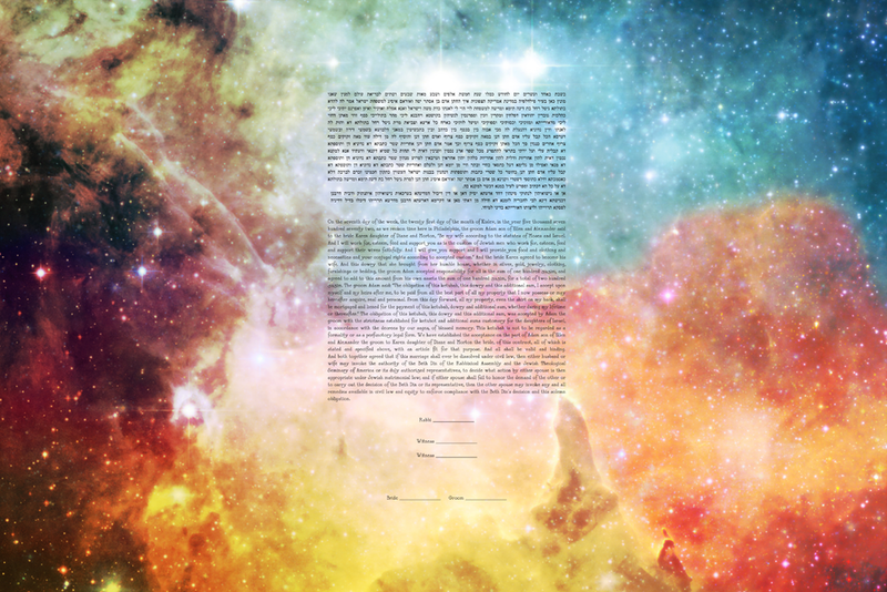 The Stars in the Sky Ketubah by This is Not a Ketubah