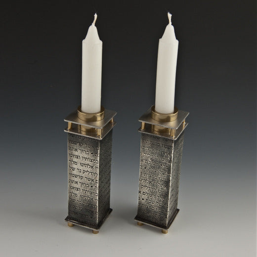 Prayer Collection Shabbat Candle Holders by Joy Stember