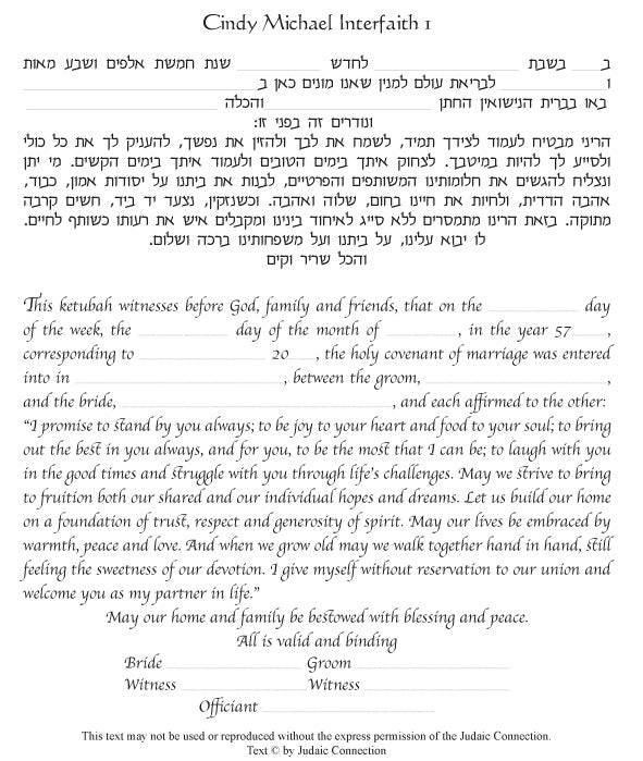 Color My World Ketubah By Cindy Michael