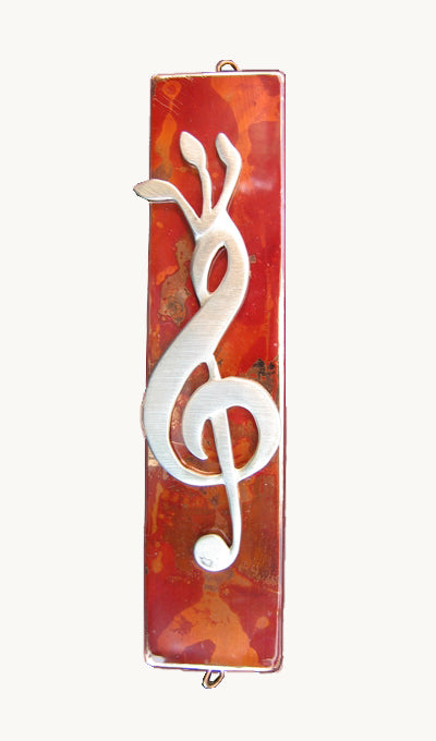 Mezuzah Treble Clef Shin by Ruth Shapiro