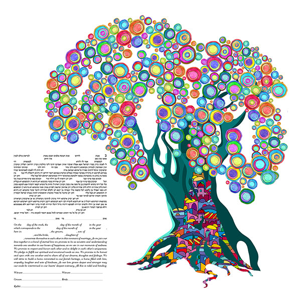 Tree of Life Ketubah by Ruth Rudin