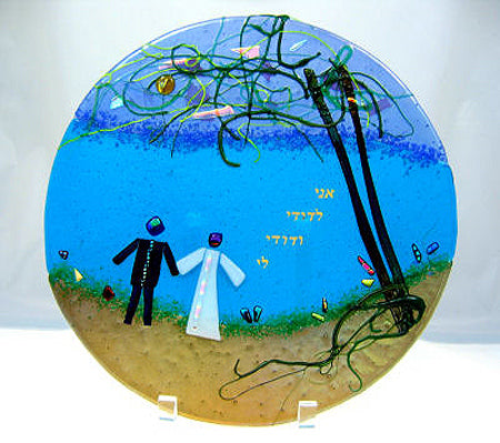 Wedding Plate Tree of Life #984 by Tamara Baskin