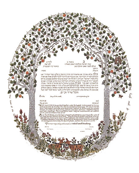 Trees of the Forest (Silver) Ketubah by Betsy Teutsch