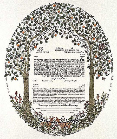 Trees of the Forest (Gold) Ketubah by Betsy Teutsch