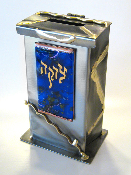 Tzedakah Box Rectangle Extra Large Blue by Gary Rosenthal