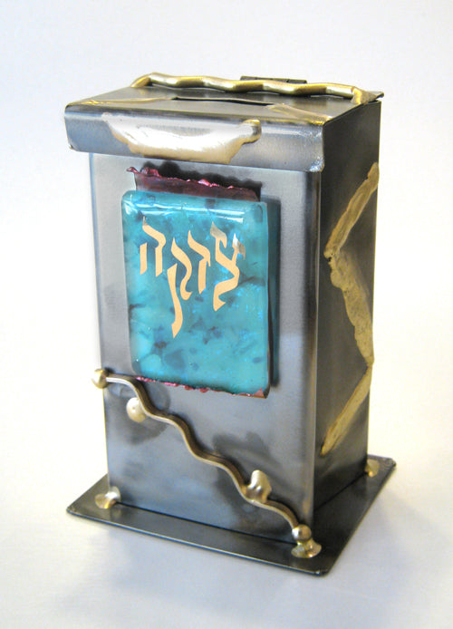Tzedakah Box Medium by Gary Rosenthal