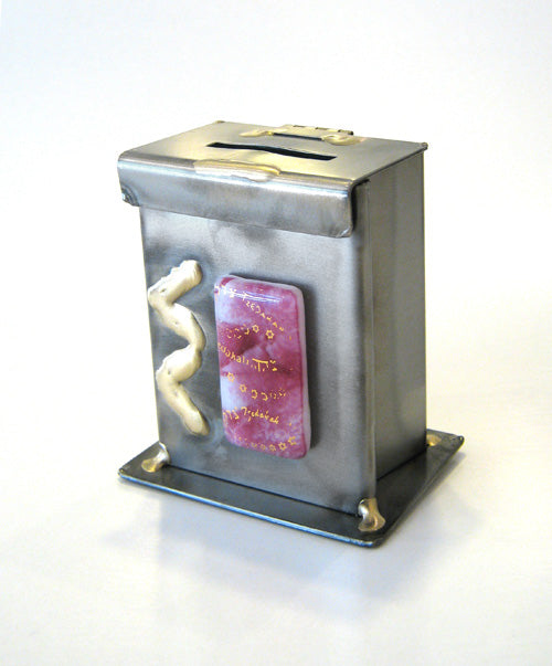 Tzedakah Box Small by Gary Rosenthal