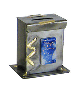 Tzedakah Box Small Blue by Gary Rosenthal