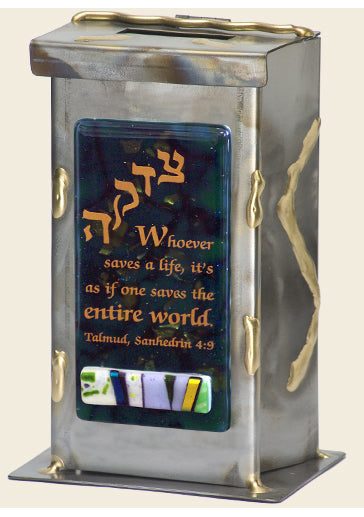 "Tzedakah Box - Extra Large Green - ""Whoever Saves a Life..."" by Gary Rosenthal"