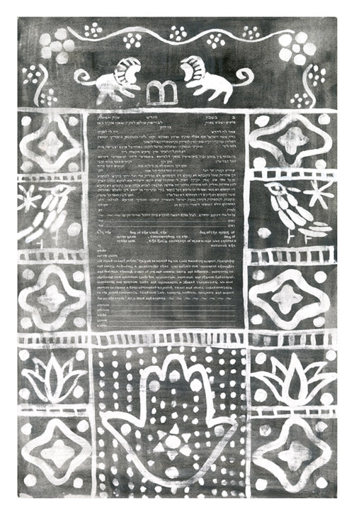 Untitled - Black Ketubah by Stephanie Adler