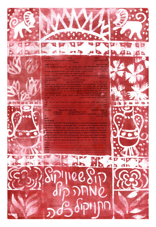 Untitled - Red Ketubah by Stephanie Adler
