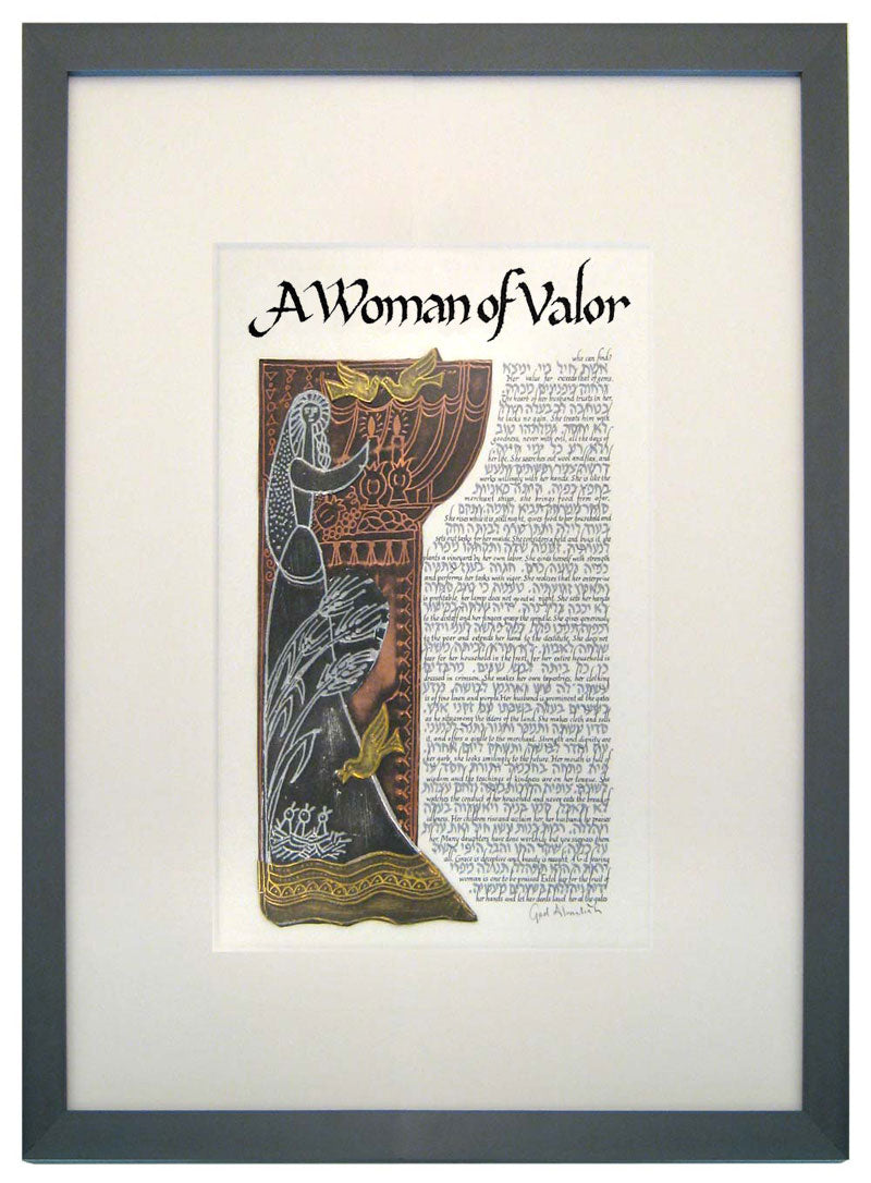 Woman of Valor Multi-Metal Framed Print by Gad Almaliah