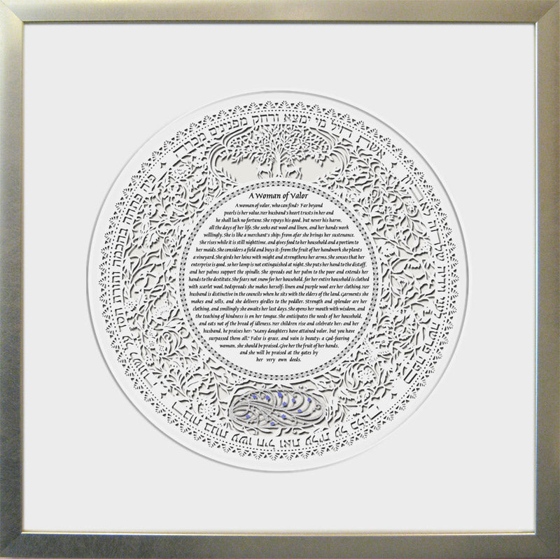 Woman of Valor Framed Wall Art, Papercut with Platinum Leaf By Danny Azoulay