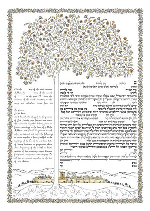 Woven Branches I Ketubah by Zeesi