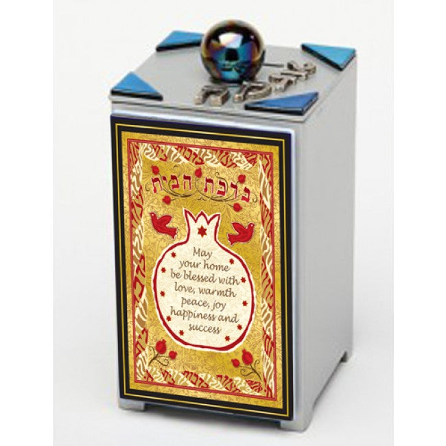 Pomegranate Home Blessing Tzedakah Box by Tamara Baskin