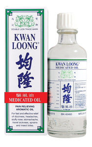 Kwan Loong Medicated Oil (57ml) 均隆驱风油