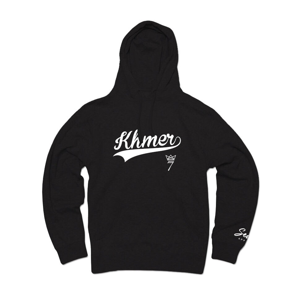 Youth Khmer University Hoodie