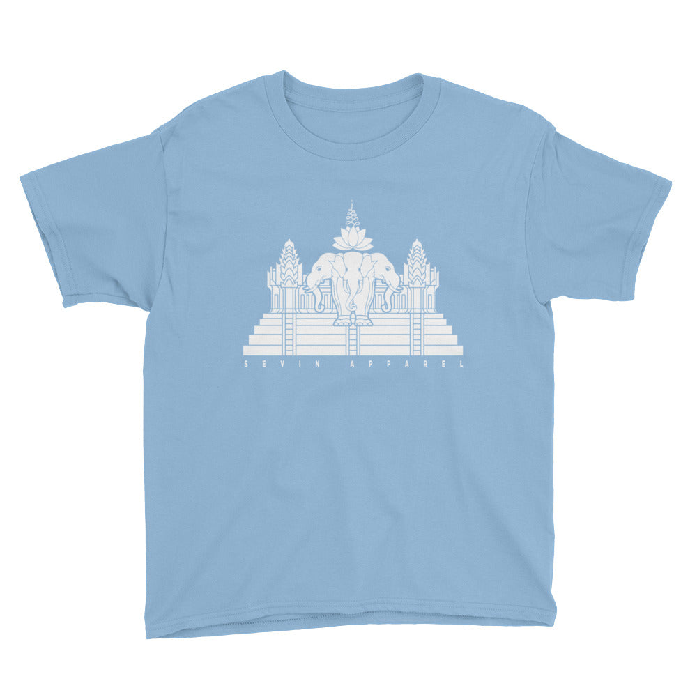 Youth Angkor Elephant T-Shirt