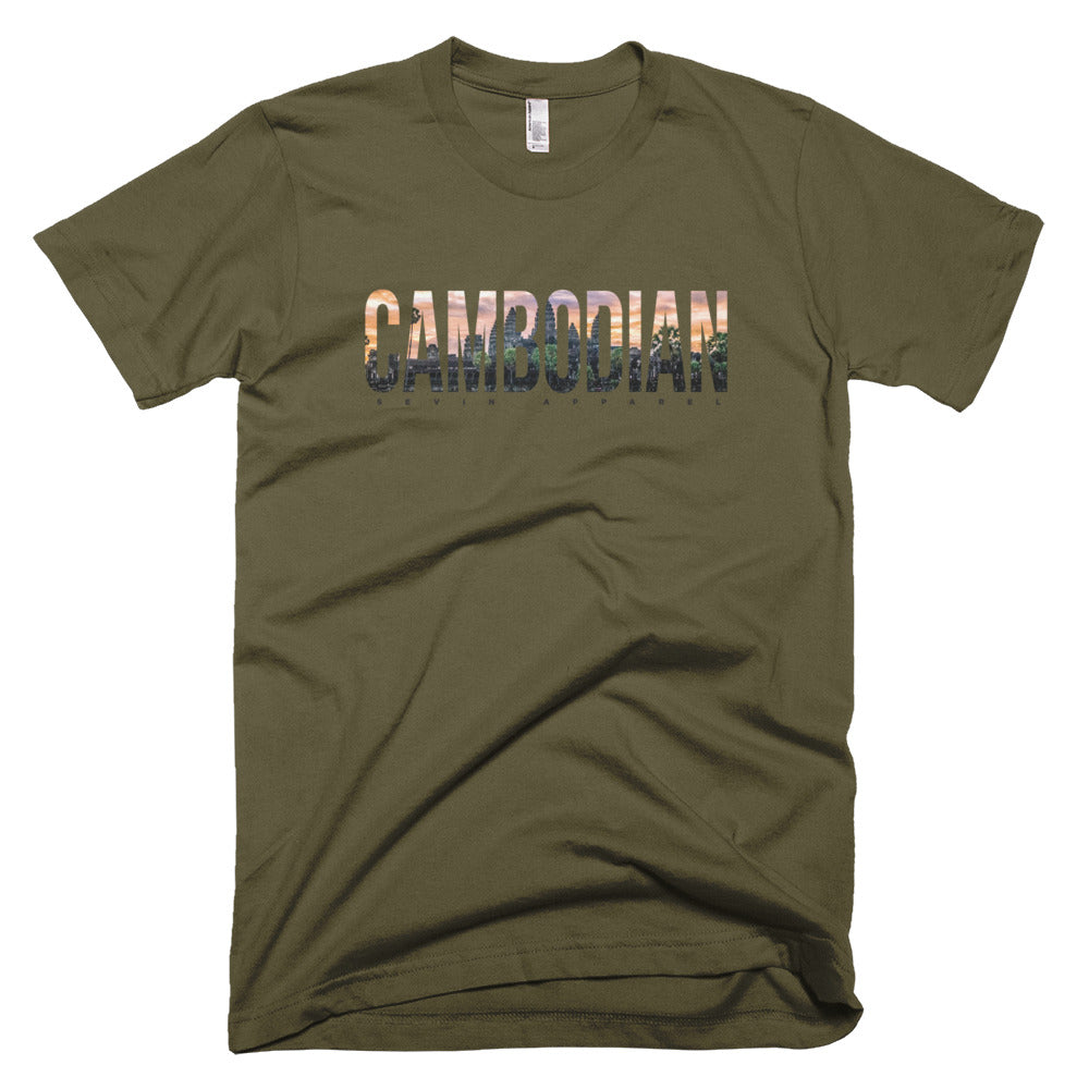 Cambodian full color T-Shirt