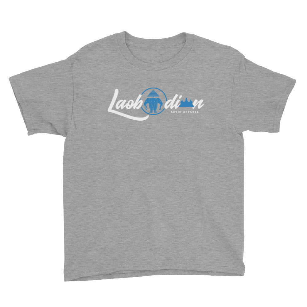 Youth LaoBodian Blue T-Shirt