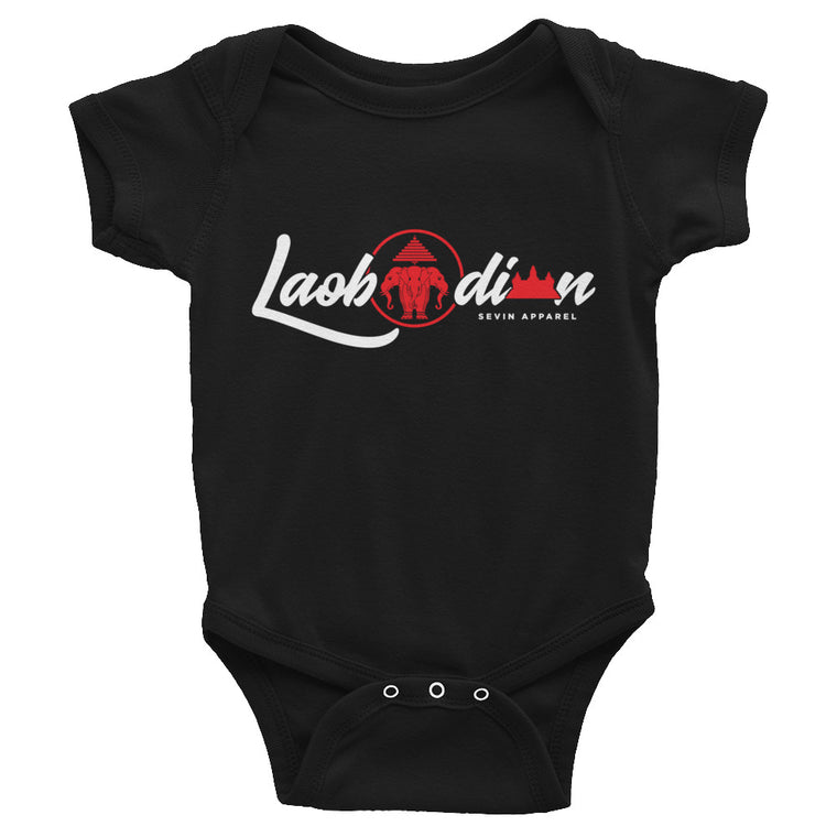 LaoBodian Infant Bodysuit