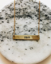Greek Sorority Handstamped Bar Necklace