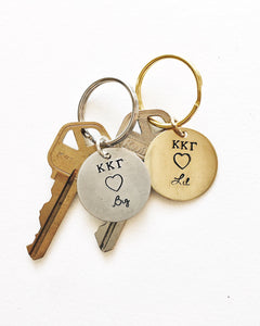 Greek Sorority Handstamped Keychain Set