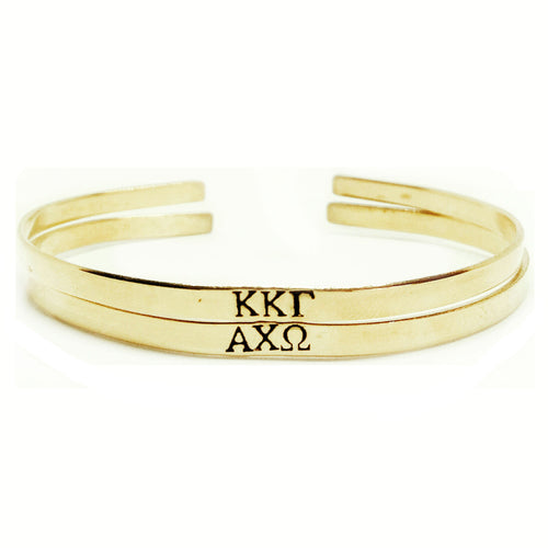 Greek Sorority Handstamped Skinny Cuff