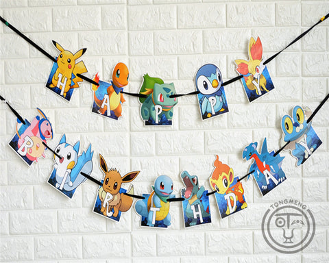Pokemon GO Pikachu Banner Kids Birthday Party Decoration