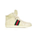 Gucci Hightop Sneakers - 8 - Fashionably Yours Design Consignment