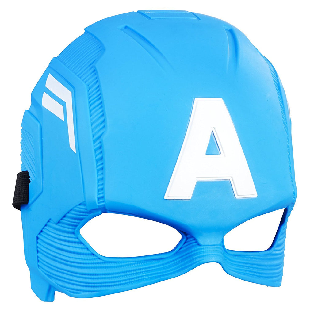 Marvel Avengers Captain America Basic Mask - ShopSmartMarket