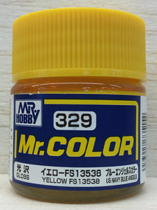 GUNZE MR COLOR C329 GLOSS YELLOW FS13538