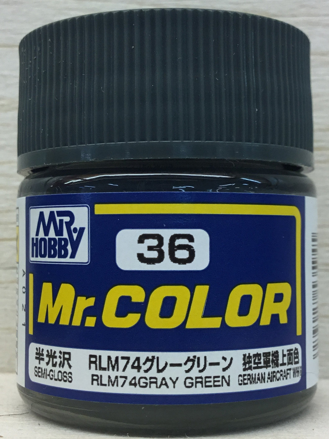 GUNZE MR COLOR C36 SEMI GLOSS RLM 74 GRAY GREEN
