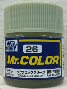 GUNZE MR COLOR C26 SEMI GLOSS DUCK EGG GREEN