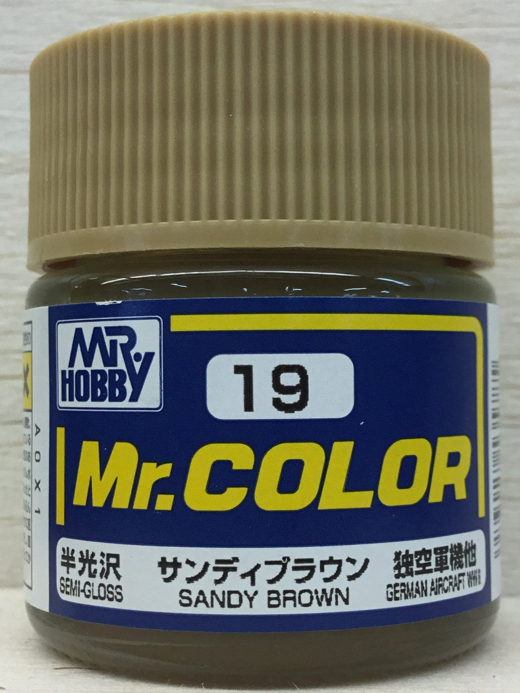 GUNZE MR COLOR C19 SEMI GLOSS SANDY BROWN