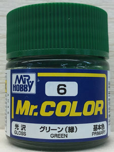 GUNZE MR COLOR C6 GLOSS GREEN