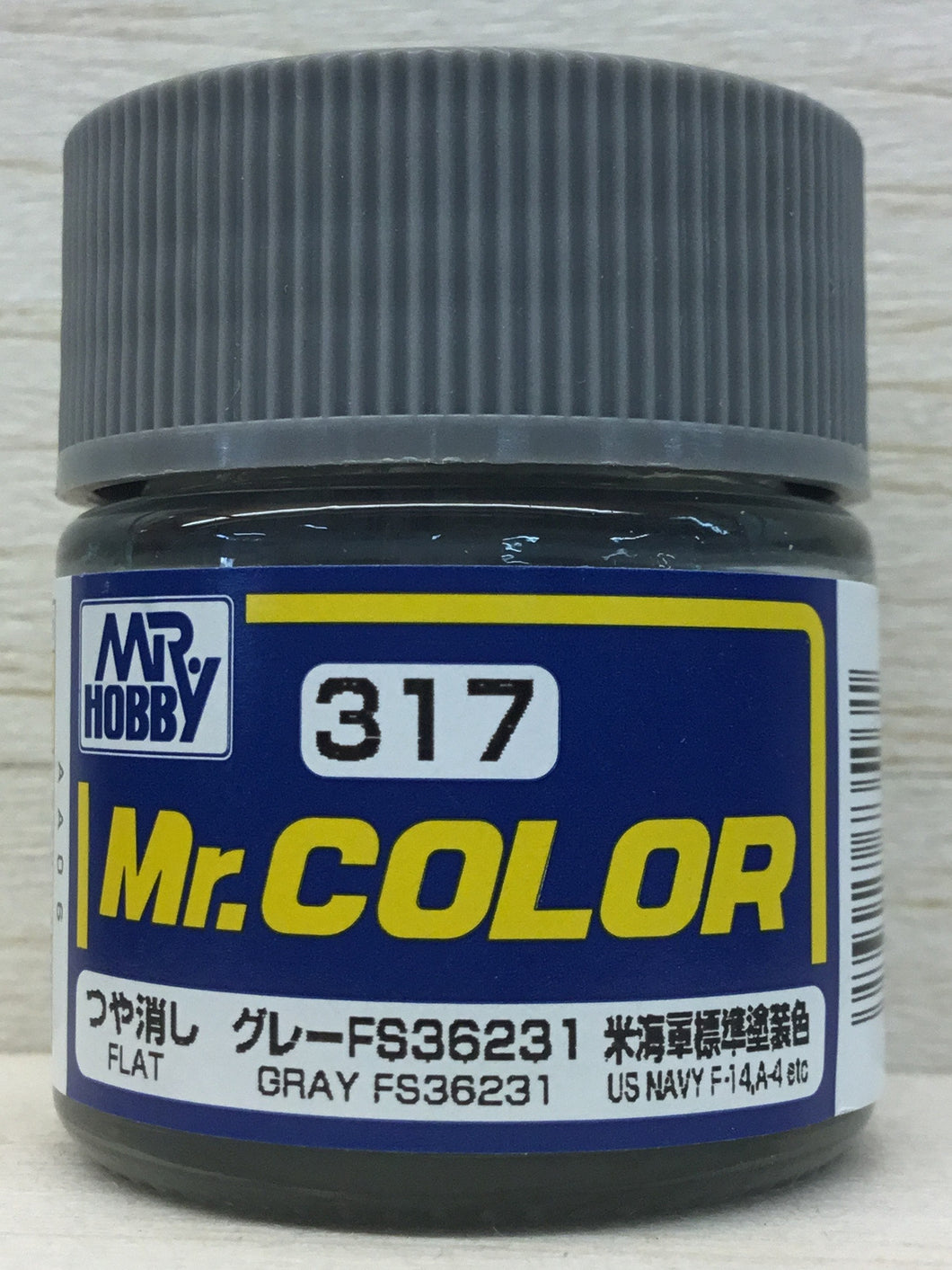 GUNZE MR COLOR C317 FLAT GRAY FS36231