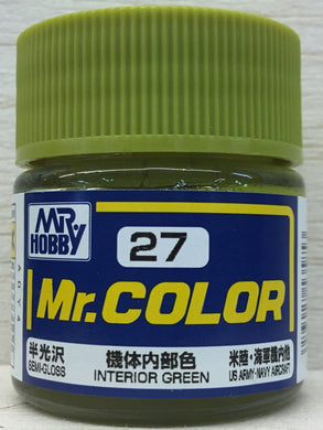 GUNZE MR COLOR C27 SEMI GLOSS INTERIOR GREEN