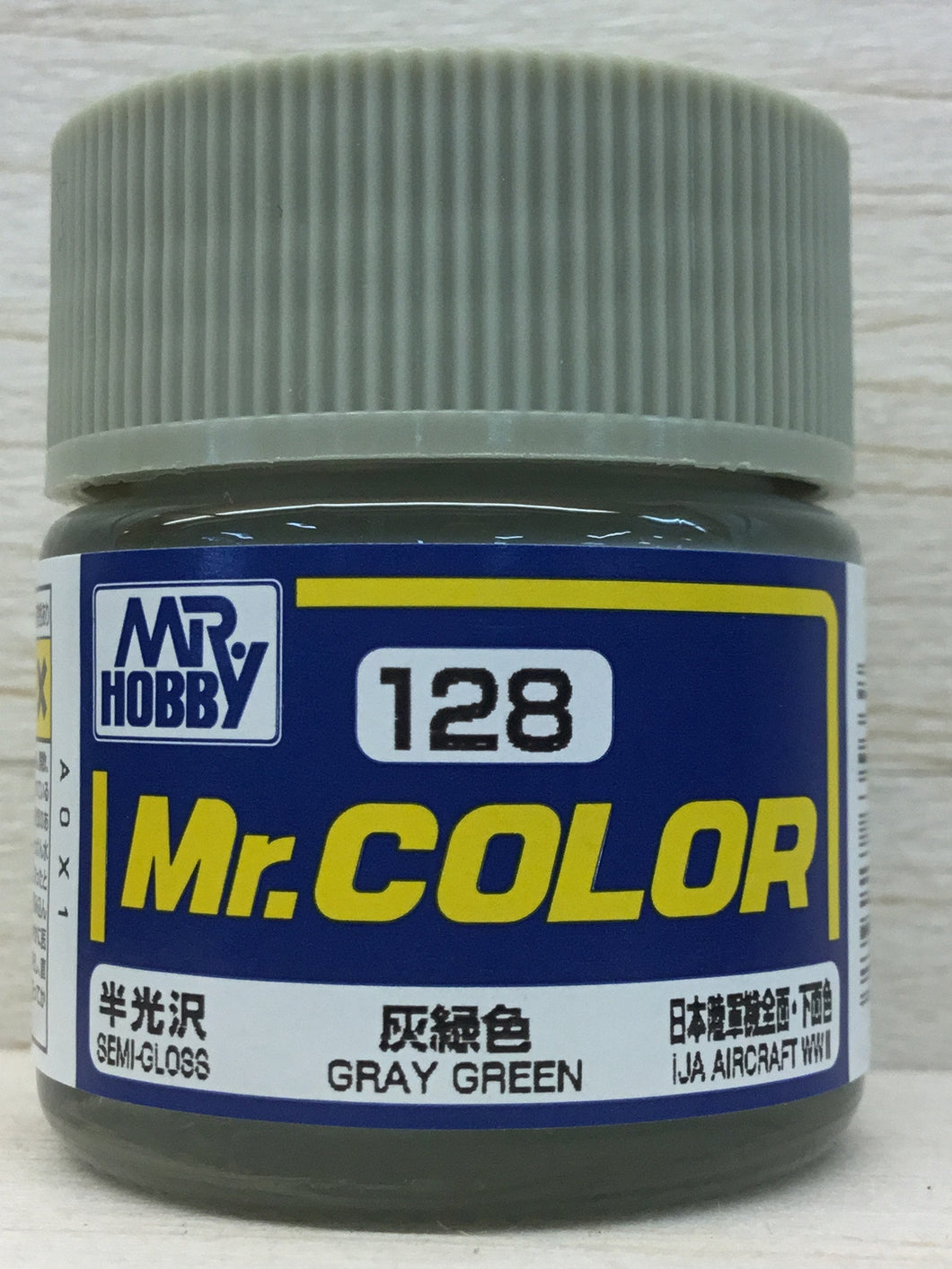 GUNZE MR COLOR C128 SEMI GLOSS GRAY GREEN